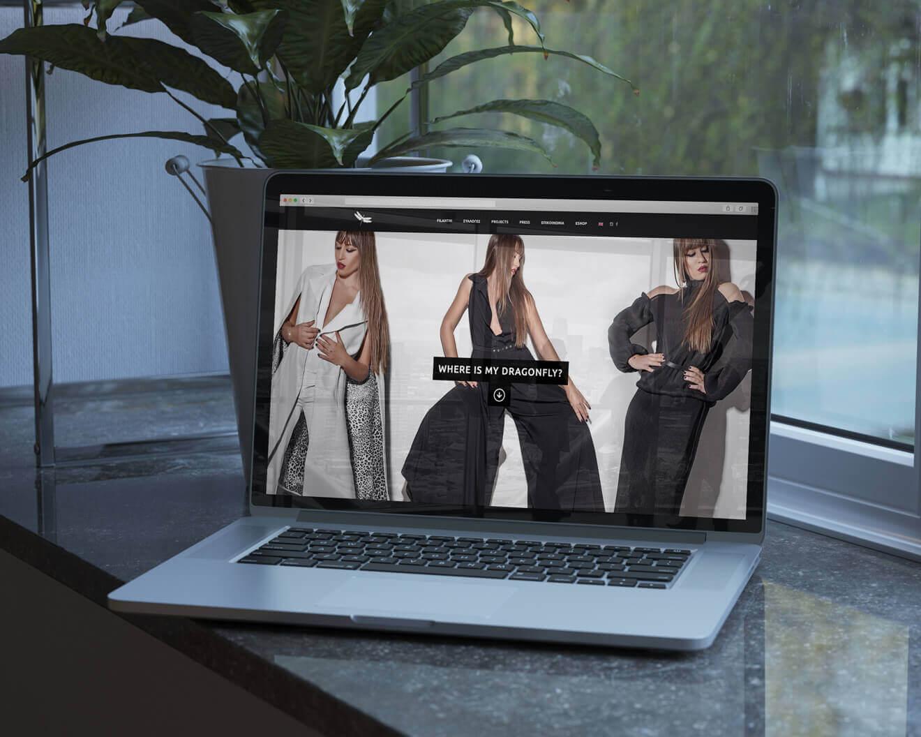Κατασκευή ιστοσελίδας από την Force Web για τη σχεδιάστρια μόδας Φιλάνθη Μπογέα