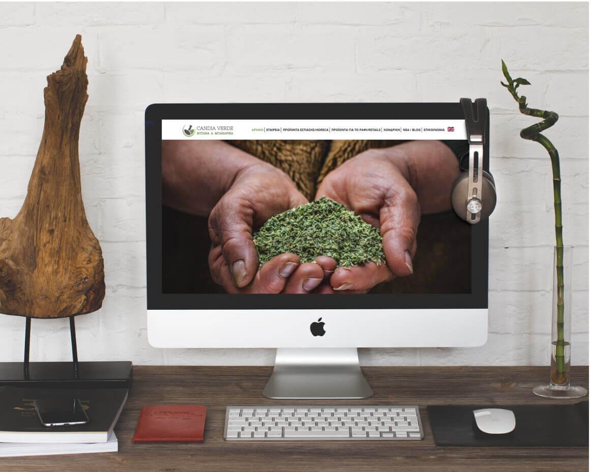 Κατασκευή ιστοσελίδας από την Force Web για την Candia Verde