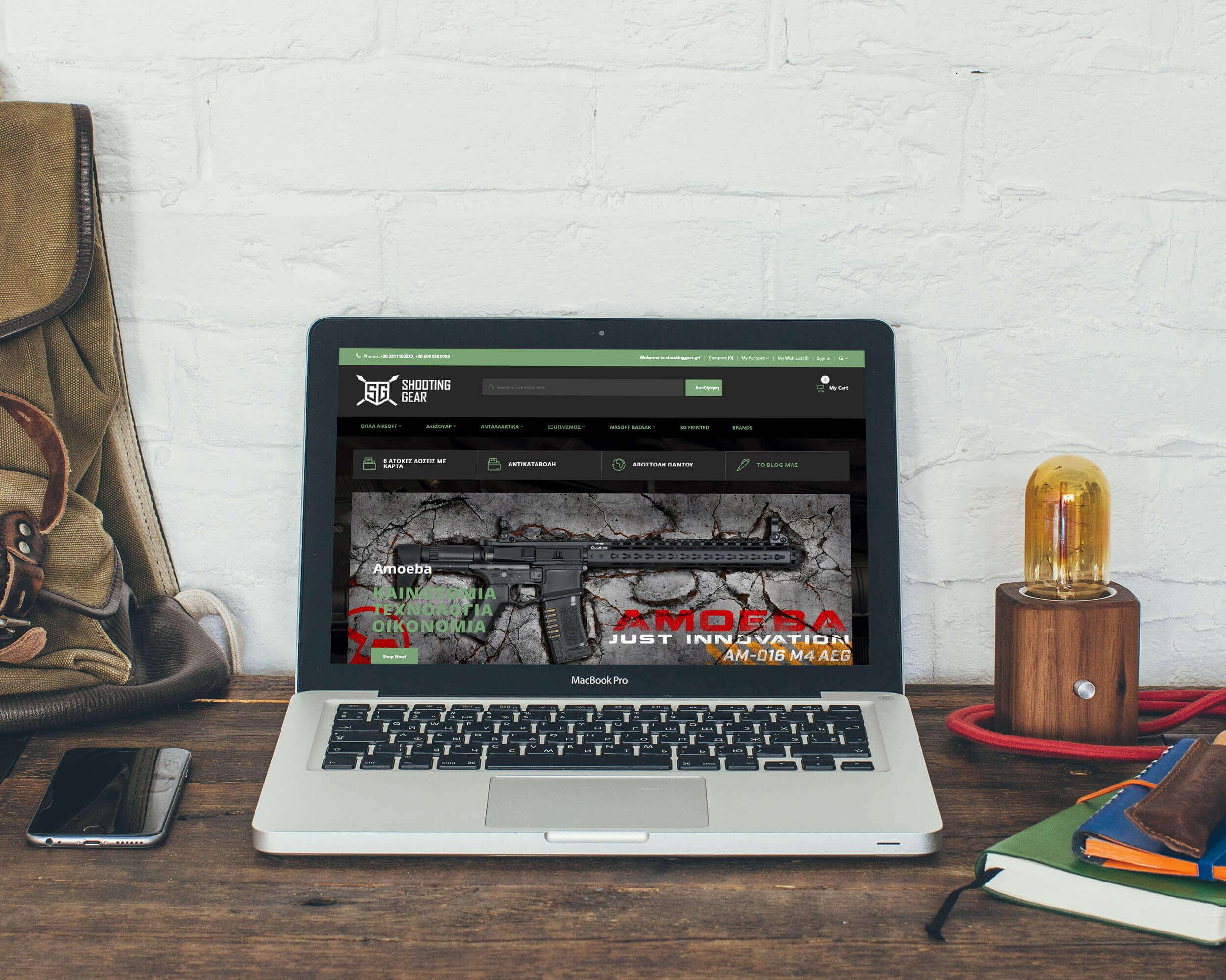 Κατασκευή του ηλεκτρονικού καταστήματος shootinggear.gr από την Force Web