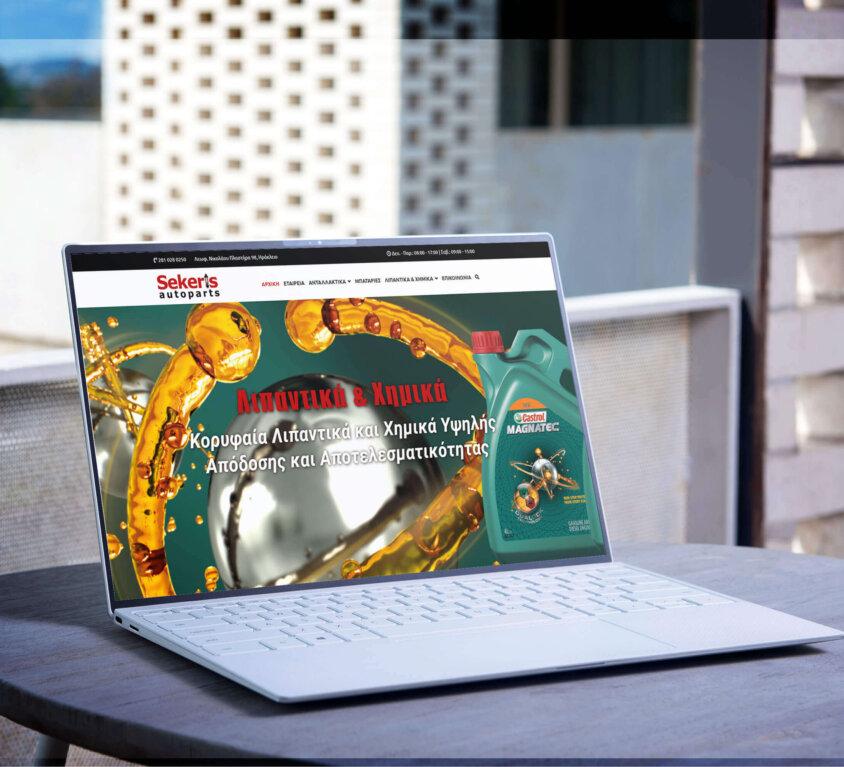 Κατασκευή ιστοσελίδας Sekeris Autoparts