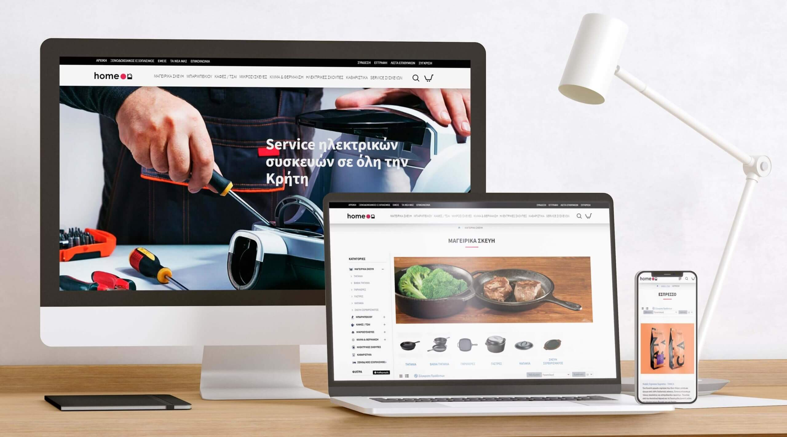 Κατασκευή eshop ηλεκτρικών συσκευών για το Home On από την Force Web