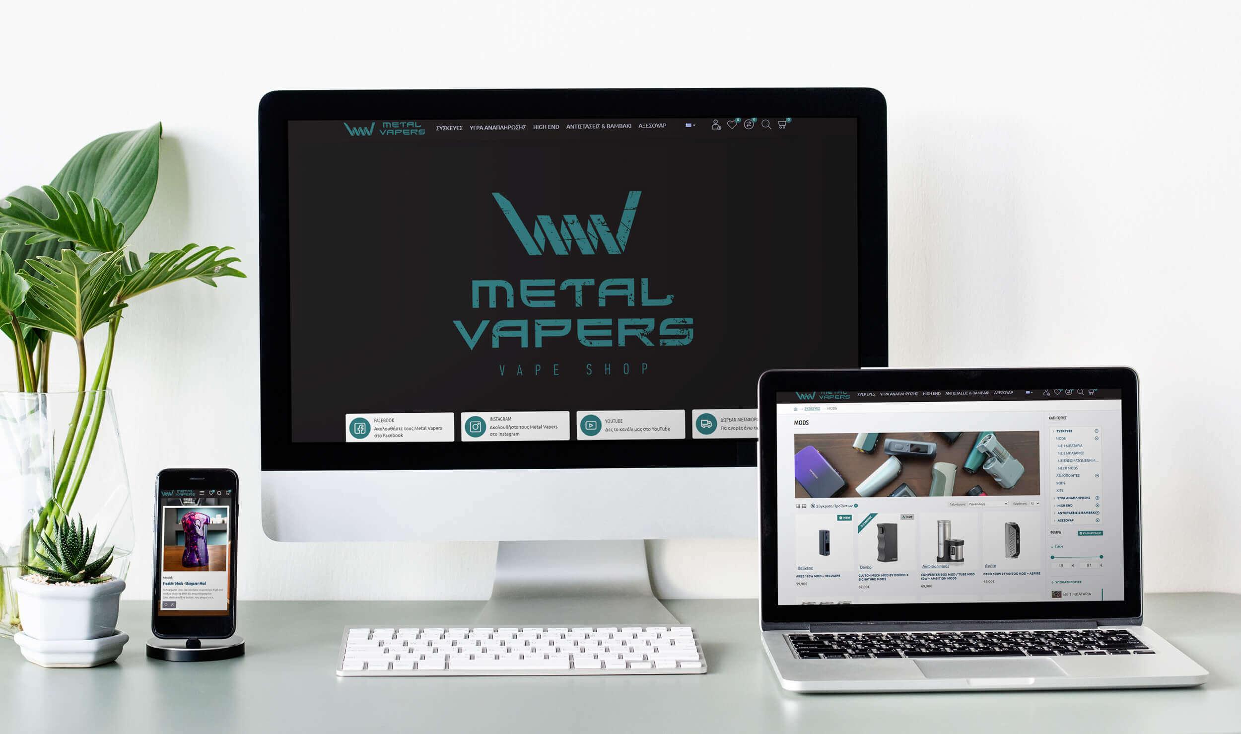 Κατασκευή eshop ειδών vaping για το Metal Vapers